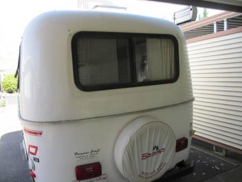 Portland Rvs By Owner Craigslist Autos Post